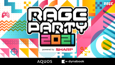 RAGE PARTY 2021 powered by SHARP Apex Legends ベストトリオ決定戦 出場決定! の画像